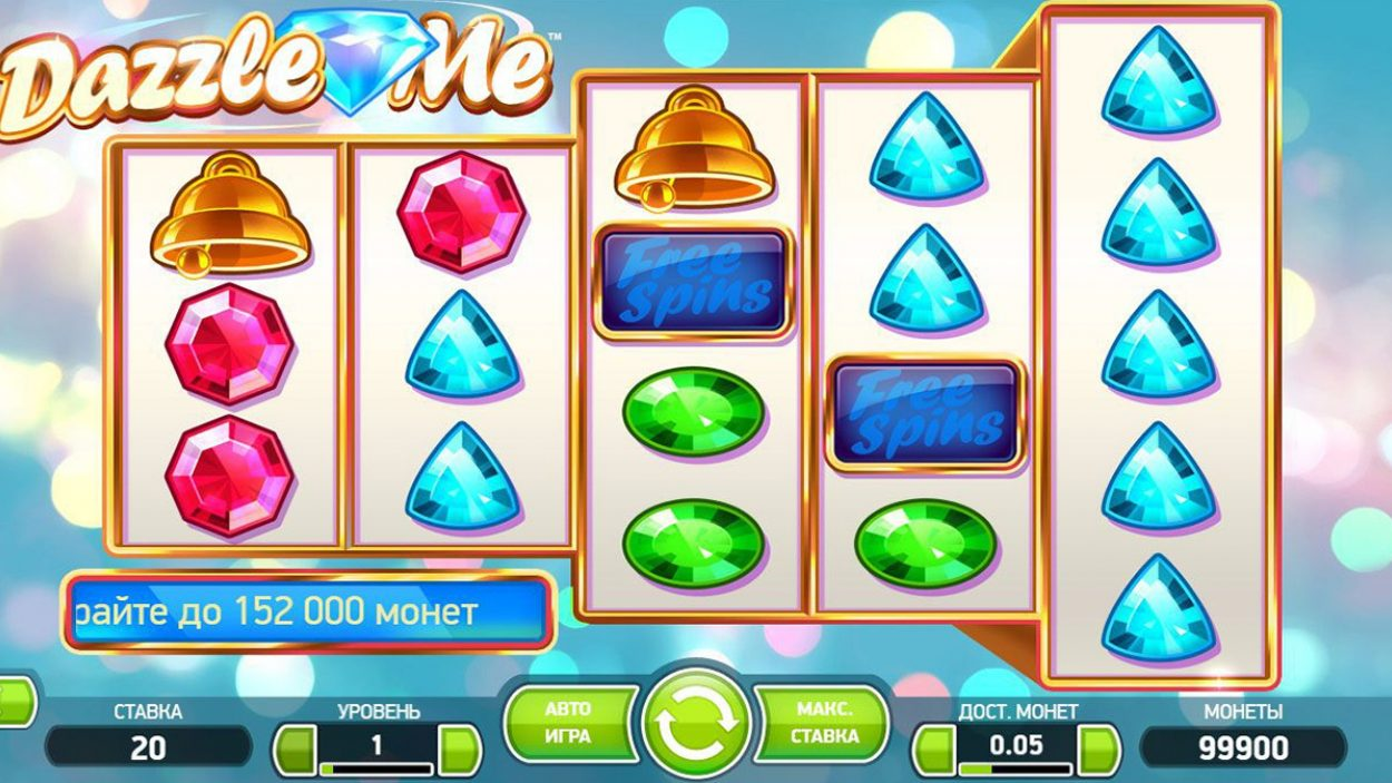 Title screen for Dazzle Me  Slots Game