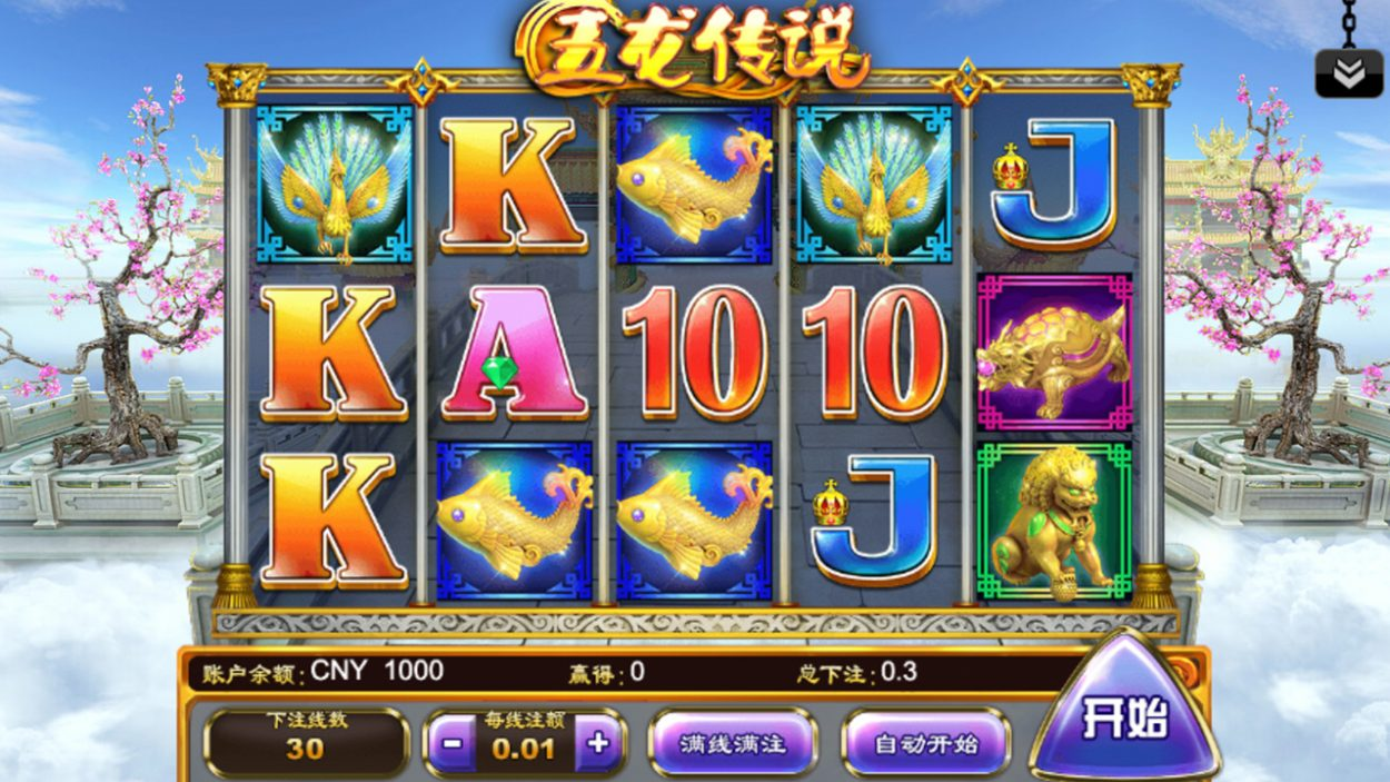 Five Dragons slot game free demo