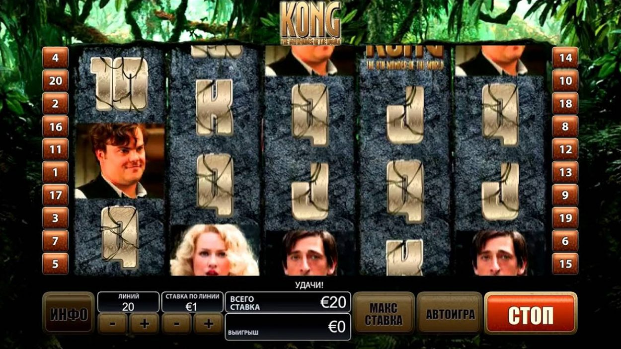 Title screen for King Kong slot game